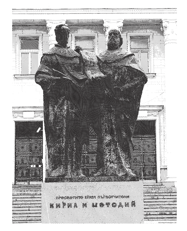 Cyril_and_Methodius_monument_Sofia engra