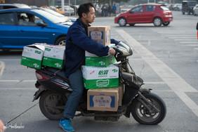 China 2013 (21 von 115).jpg