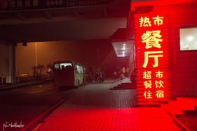 China 2013 (27 von 115).jpg