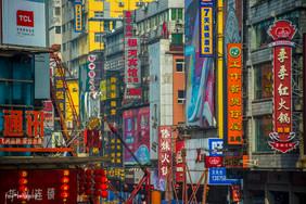 China 2013 (11 von 115).jpg