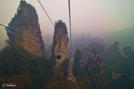 China 2013 (33 von 115).jpg