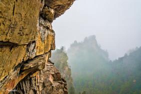 China 2013 (45 von 115).jpg