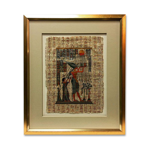 Egyptian Gold Frame