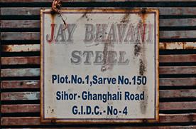 02_Gujarat_12-7-17-199.jpg