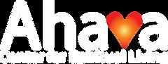 AhavaCSL Logo