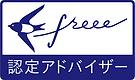advisor_logo.png