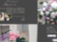 遠賀のホームページ制作カモンズの例NO1