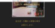 遠賀のホームページ制作カモンズせいさく制作実績例NO3