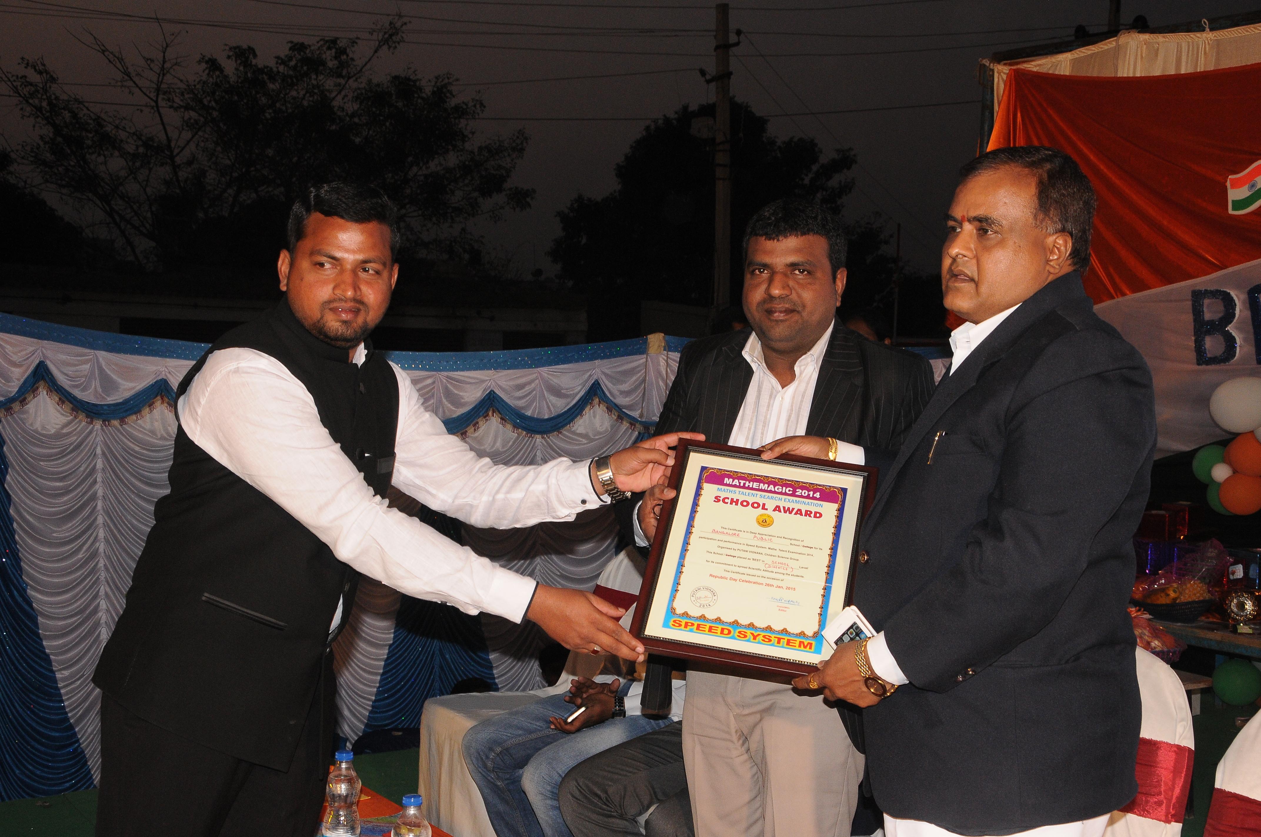 Mathemagic 2014 award