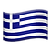 flag-greece_1f1ec-1f1f7.png