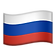flag-russia_1f1f7-1f1fa.png