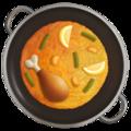shallow-pan-of-food_1f958.png