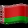 flag-belarus_1f1e7-1f1fe.png