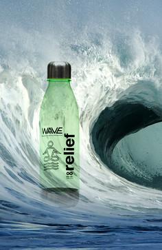 Wave Waterbottle