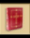 canticum-clericorum-romanum.png