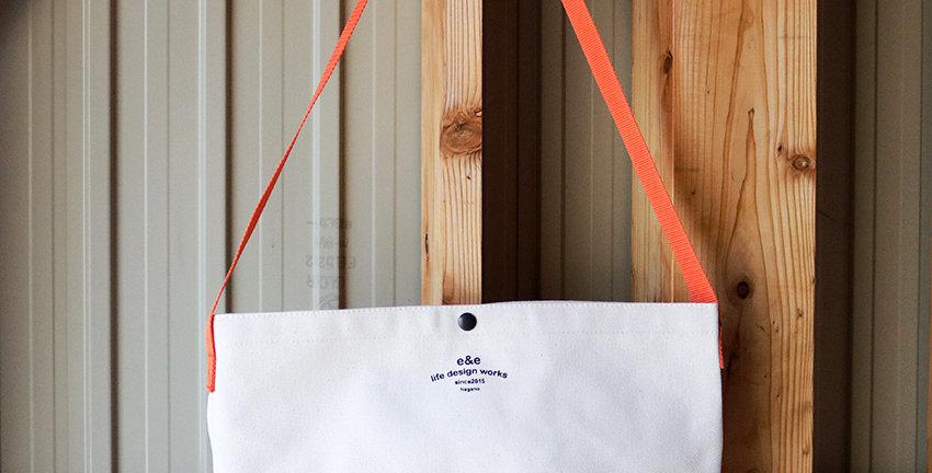 帆布ミュゼットバッグ(WHITE×KHAKI)