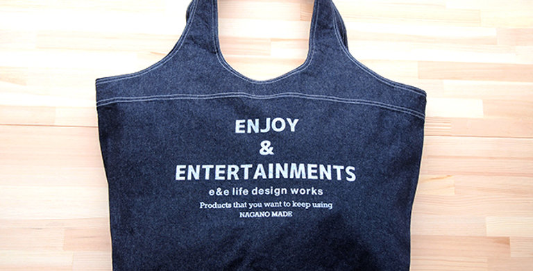 TOTE BAG DENIM (ENJOY & ENTERTAINMENTS)