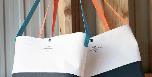 PVC帆布ミュゼットバッグ(WAHITE×BLACK)