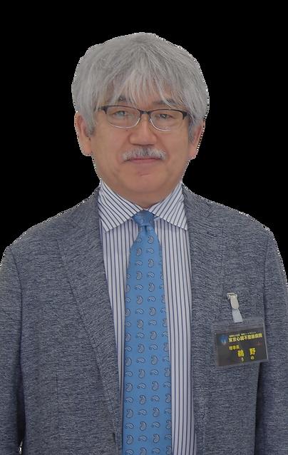 理事長_edited.png