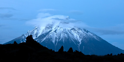 Lava fields, Tolbachik Kamchatka