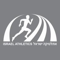 איגוד האתלטיקה