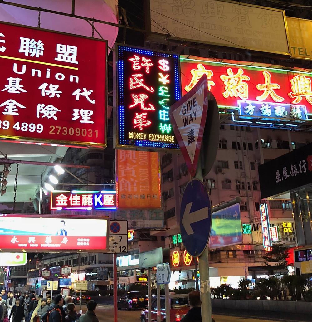 En kväll i Hong Kong