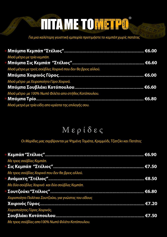 Restaurant_Menu BLACK 2.jpg