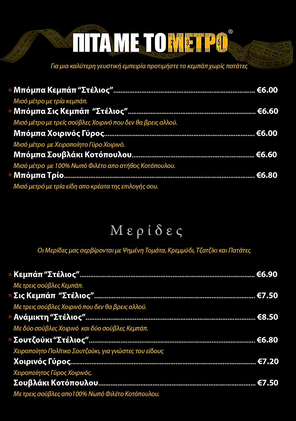 Restaurant_Menu BLACK 2.jpg