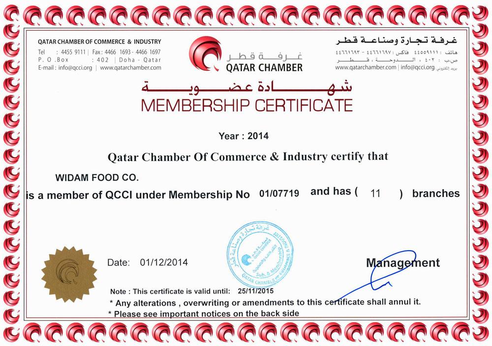 Membership Certificate_En.jpg