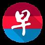 zaobaosg-logo-2016-final-rgb-zao-icon_La