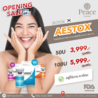 Aestox.jpg