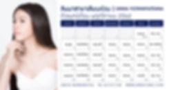 calendar-02.jpg