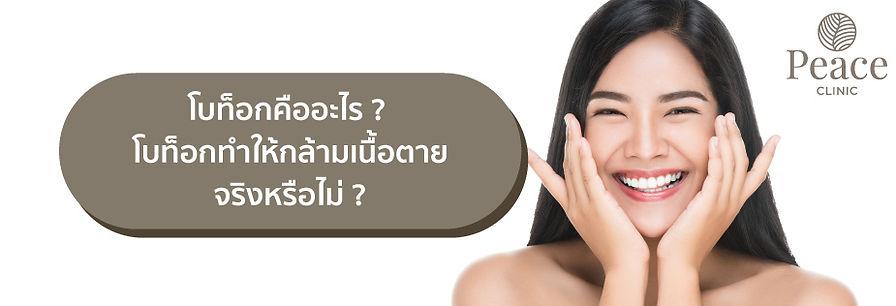blogcover7.jpg