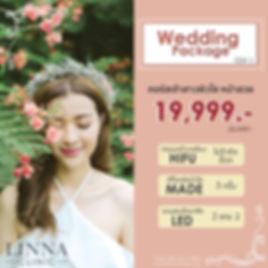 wedding2_181101_0004.jpg