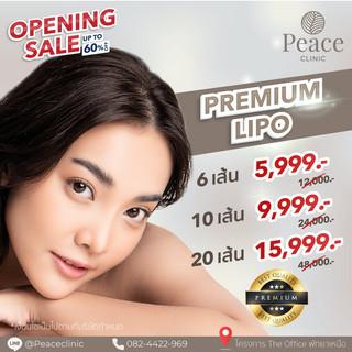 Premium-Lipo.jpg