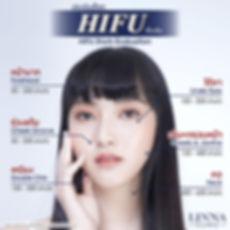HIFU Shots.JPG