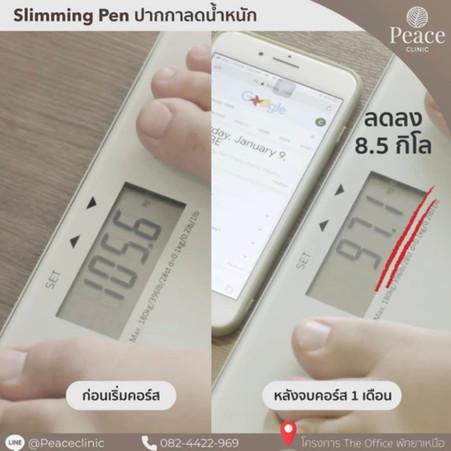 slimming pen