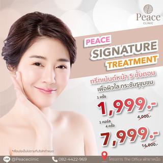 peace signature treatment