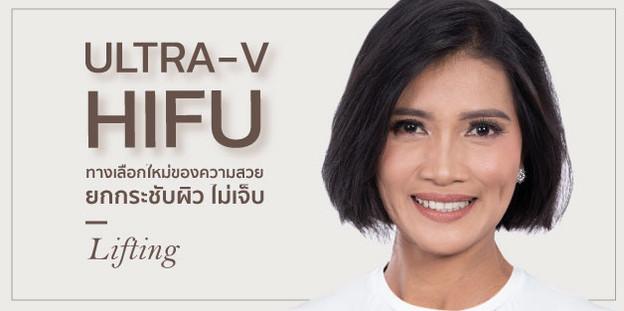 ultra-v hifu
