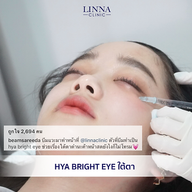 Hya Bright Eye.PNG