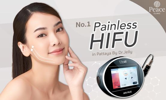 Ultra V Hifu Peace Clinic