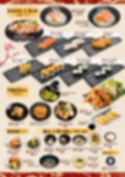 GINZA BUFFET-back-web.jpg