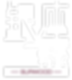 ginza-burwood-logo.png