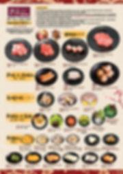 GINZA BUFFET-A4-front-web.jpg