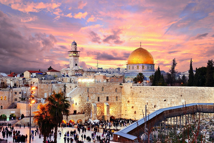 תמונה: ירושלים של זהב |  מאתר:  ארץ עיר טיולים |  יום כיף | ODT | טיולים במרכז | הפקת אירועים