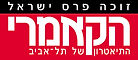 הישראלי הנודד