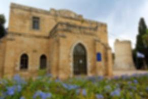תמונה: בית טמפלרי בית לחם הגלילית |  מאתר:  ארץ עיר טיולים |  יום כיף | ODT | טיולים בצפון | הפקת אירועים