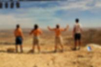 תמונה: להקת זקני הכפר - בשביל ישראל |  מאתר: ארץ עיר טיולים |  יום כיף | ODT | טיולים בצפון | הפקת אירועים