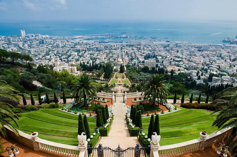 תמונה: חיפה  - תצפית מגן הבהאיים |  מאתר: ארץ עיר טיולים |  יום כיף | ODT | טיולים בצפון | הפקת אירועים