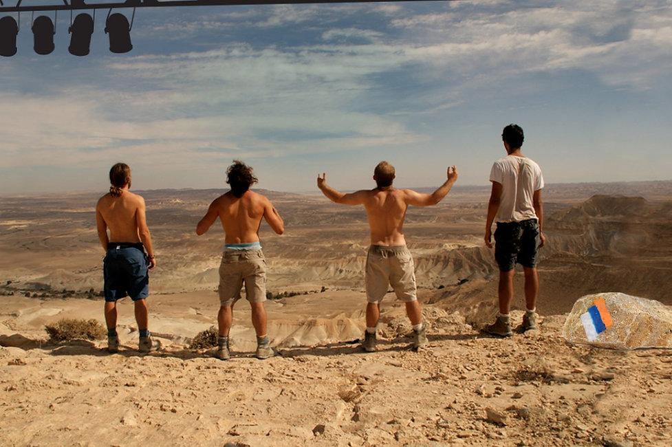 להקת זקני הכפר | בשביל ישראל